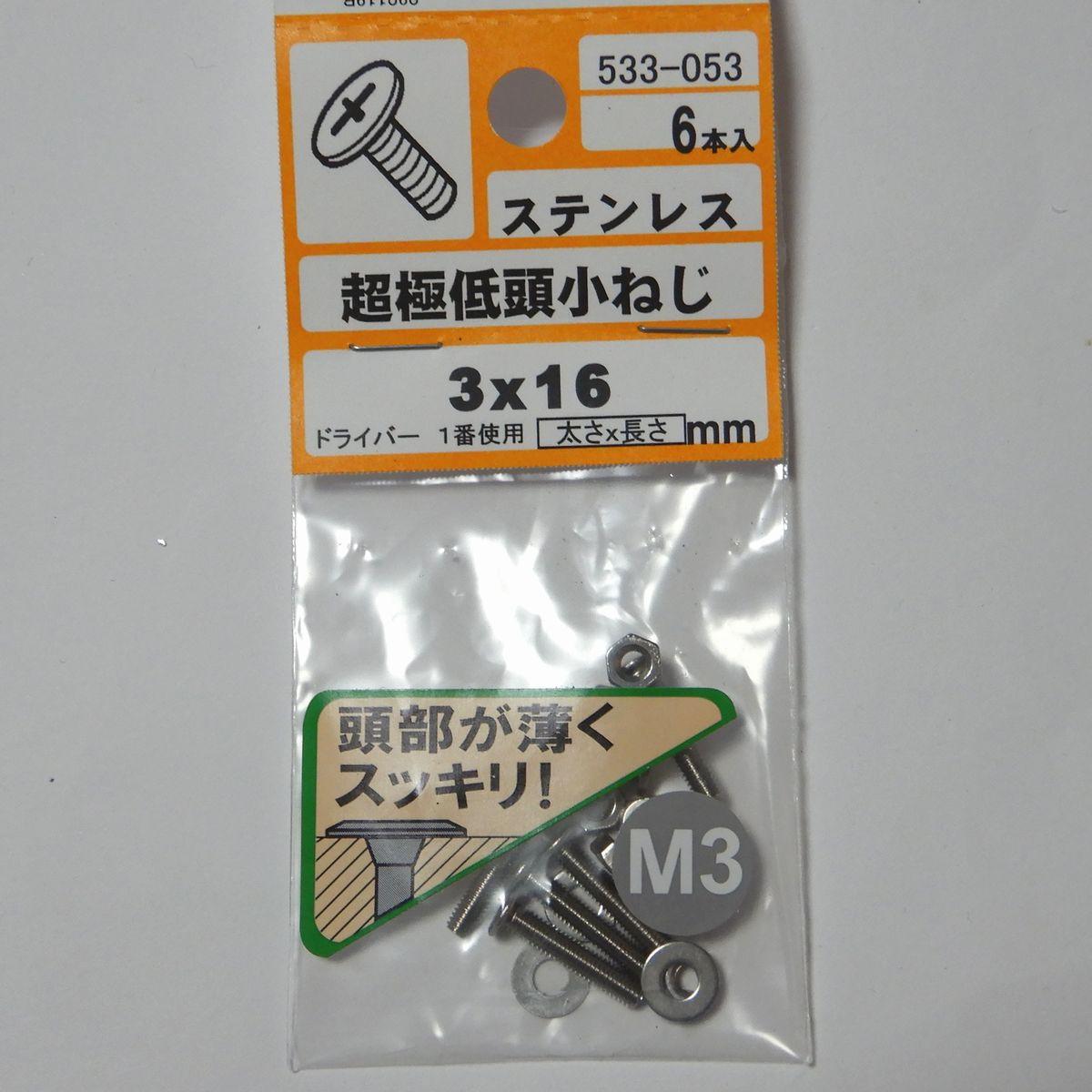 f:id:shiratsume:20190404141046j:plain