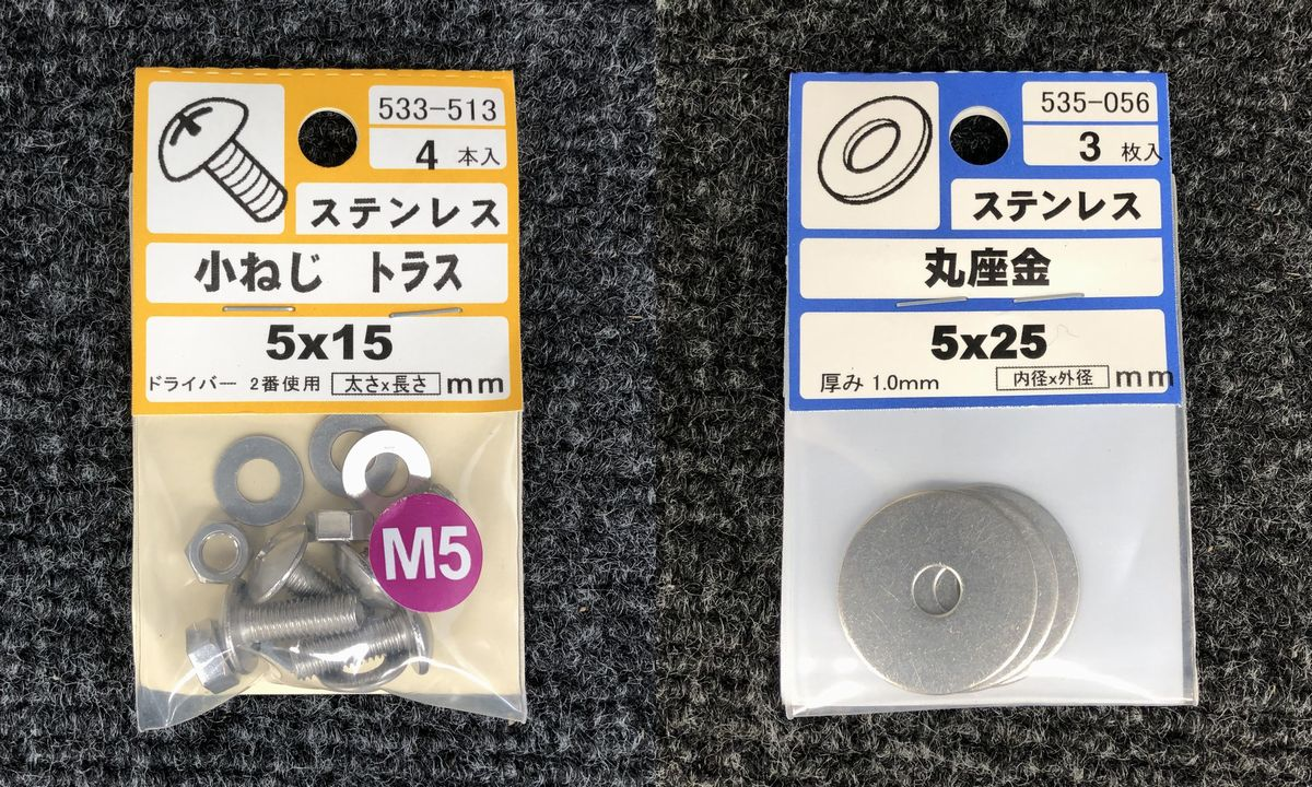 f:id:shiratsume:20190603150146j:plain