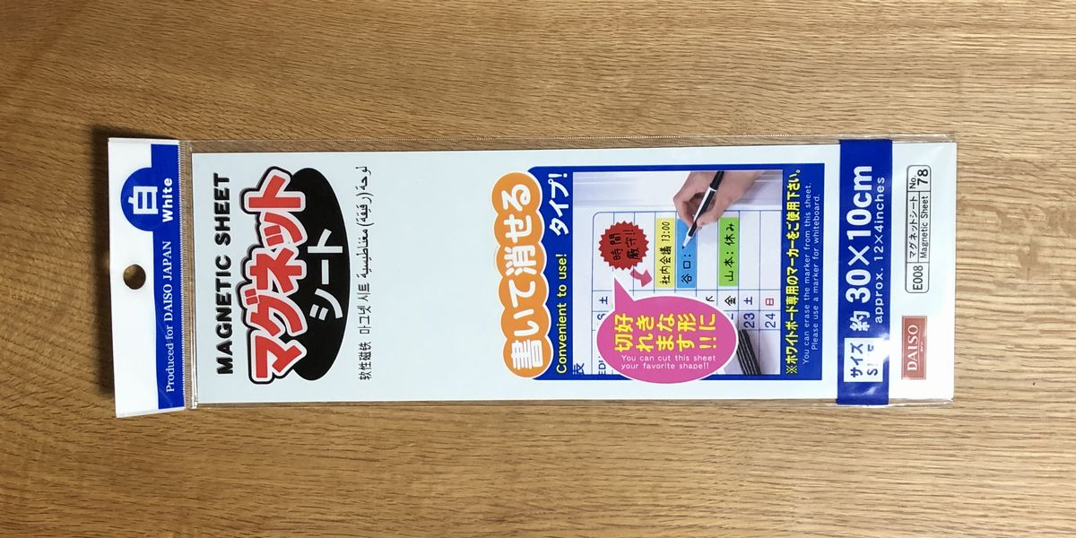 f:id:shiratsume:20190621145054j:plain