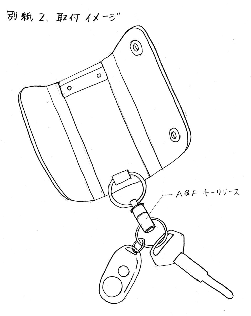 f:id:shiratsume:20190811120004p:plain