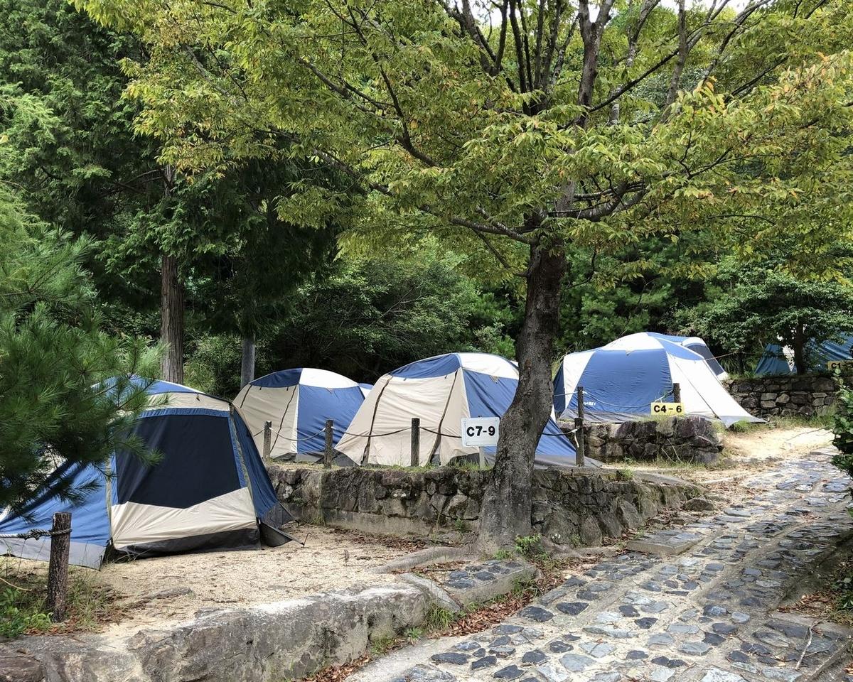 f:id:shiratsume:20190930212738j:plain
