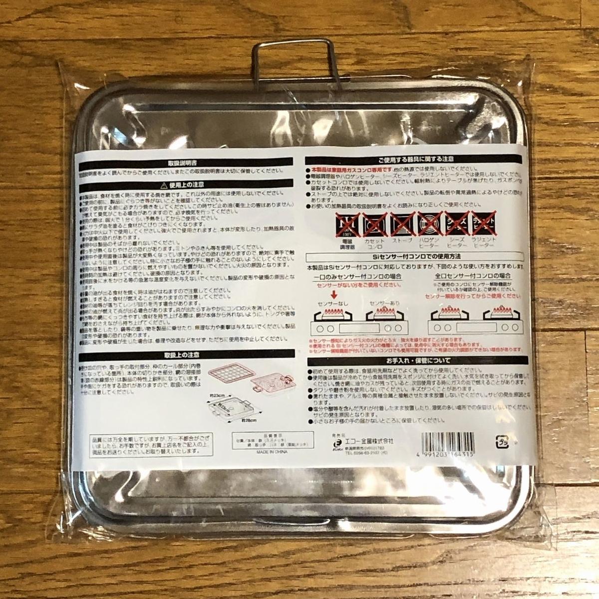 f:id:shiratsume:20191004134511j:plain