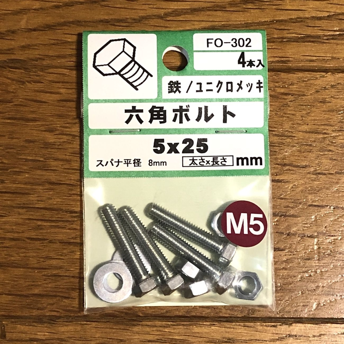 f:id:shiratsume:20191004134920j:plain