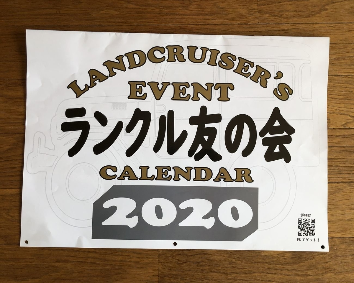 f:id:shiratsume:20191015115028j:plain