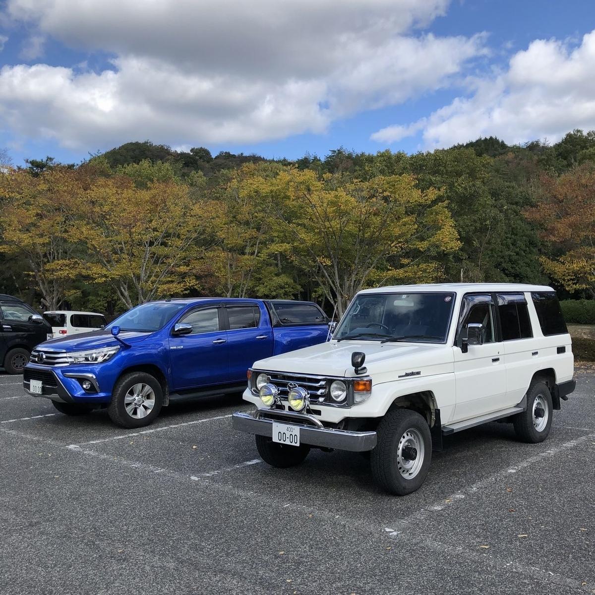 f:id:shiratsume:20191106173213j:plain