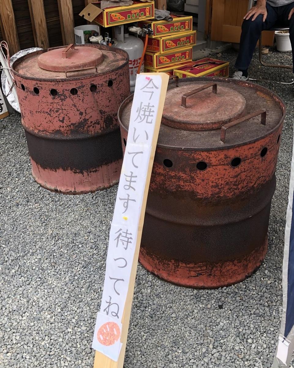 f:id:shiratsume:20191106174518j:plain