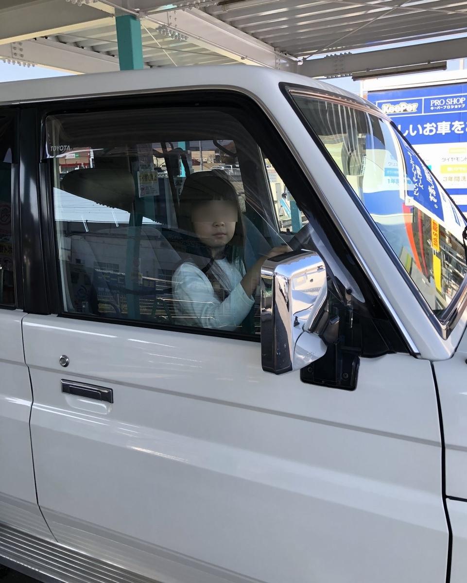 f:id:shiratsume:20191202220434j:plain