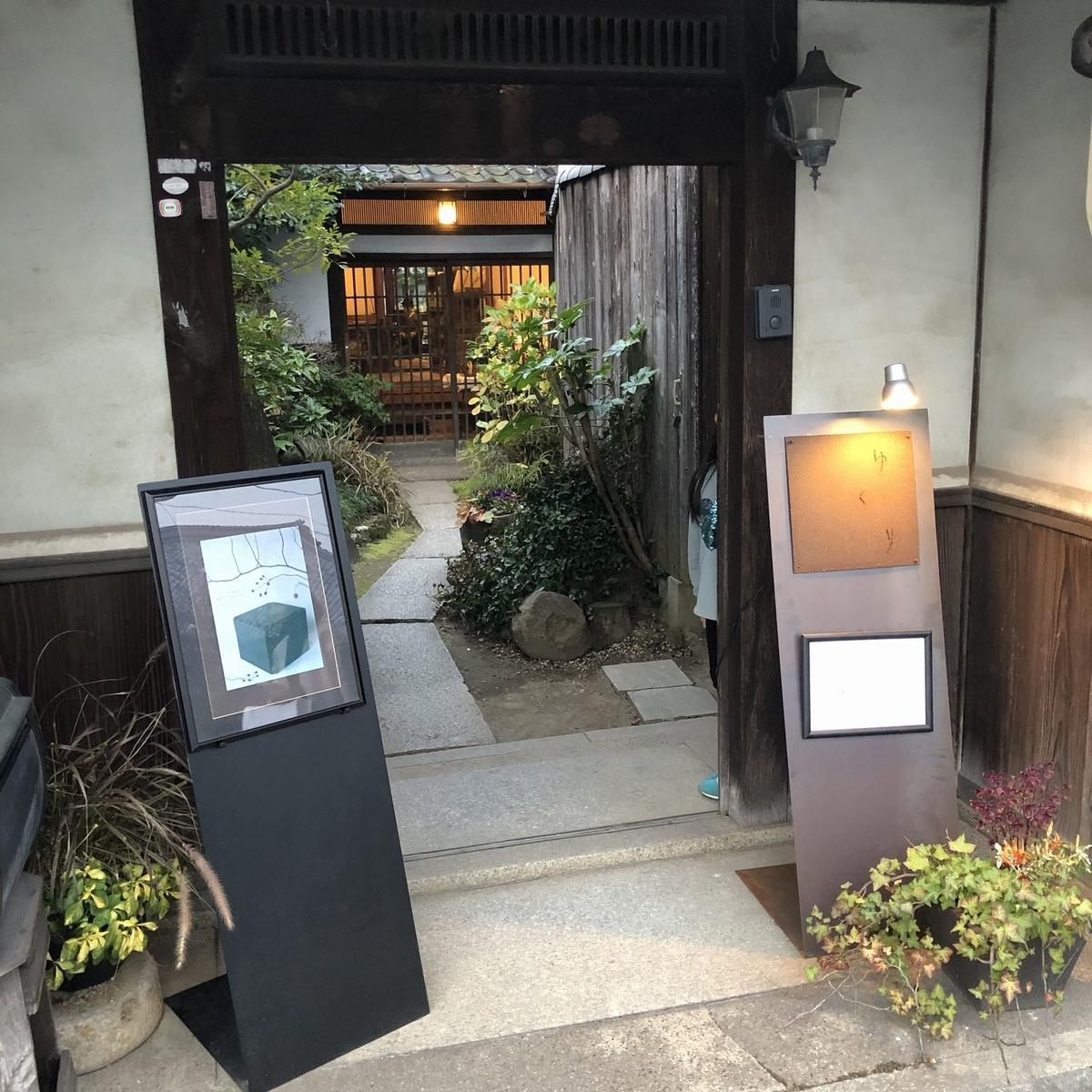 f:id:shiratsume:20191224115937j:plain