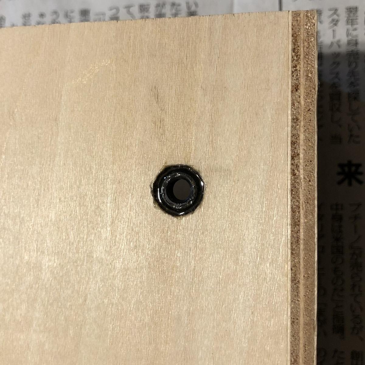 f:id:shiratsume:20200110131332j:plain