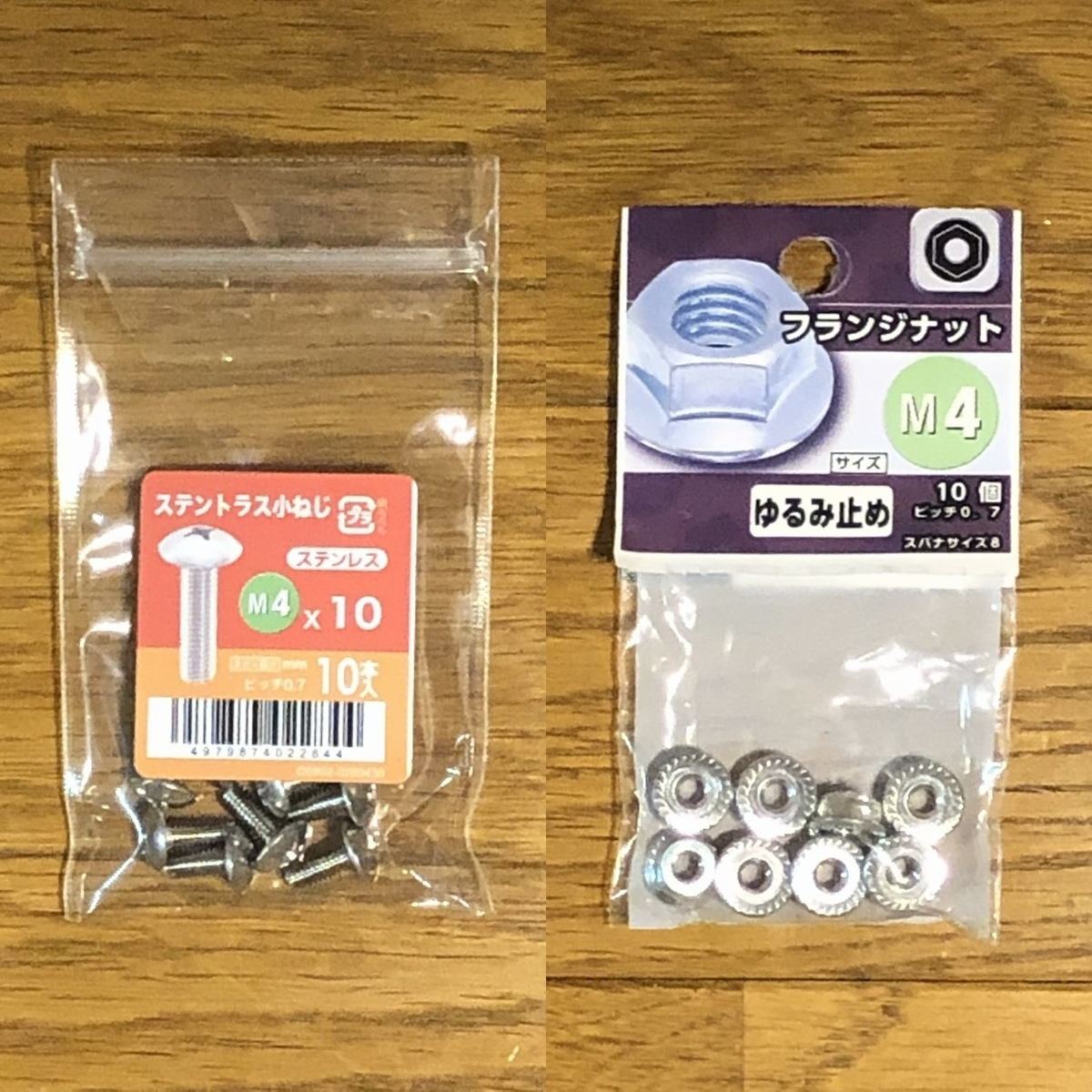 f:id:shiratsume:20200131105419j:plain