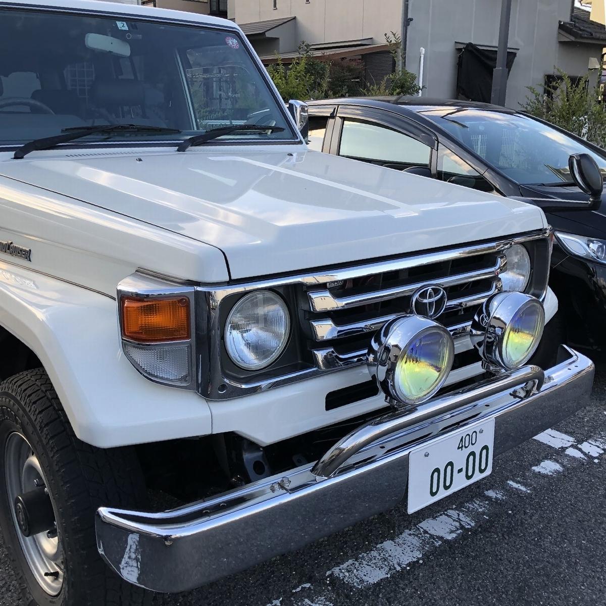 f:id:shiratsume:20200131113936j:plain