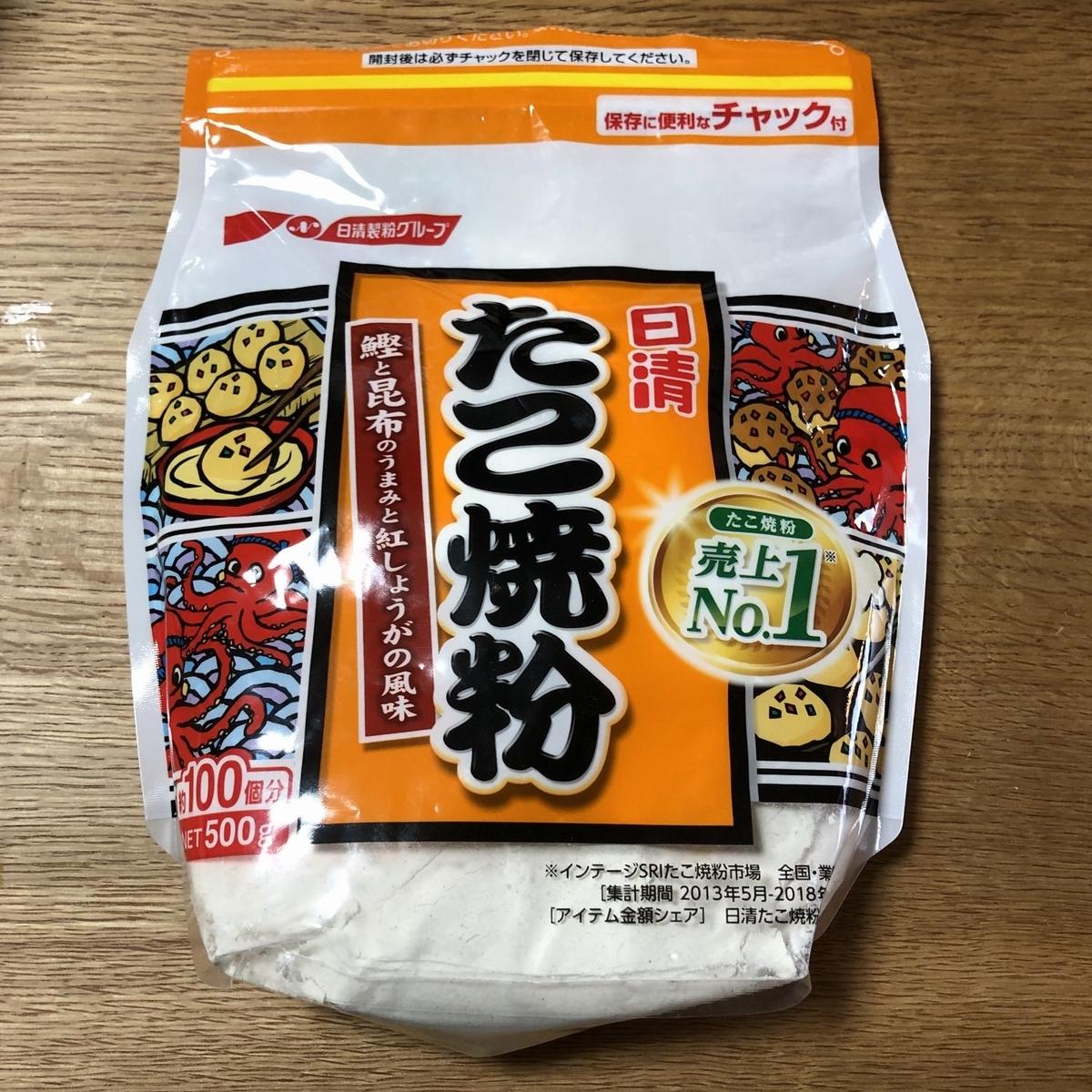 f:id:shiratsume:20200312121214j:plain