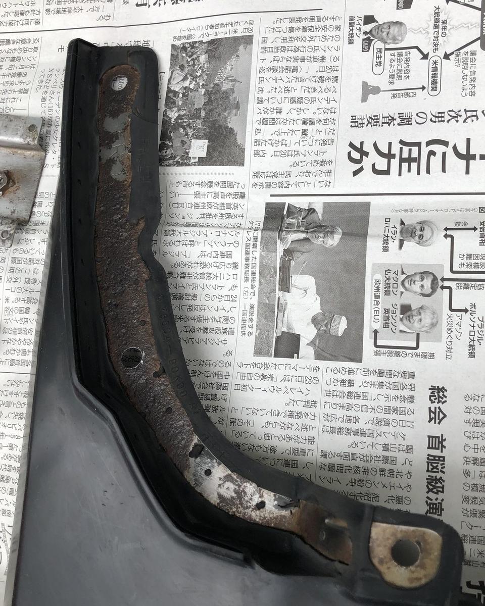 f:id:shiratsume:20200519180014j:plain