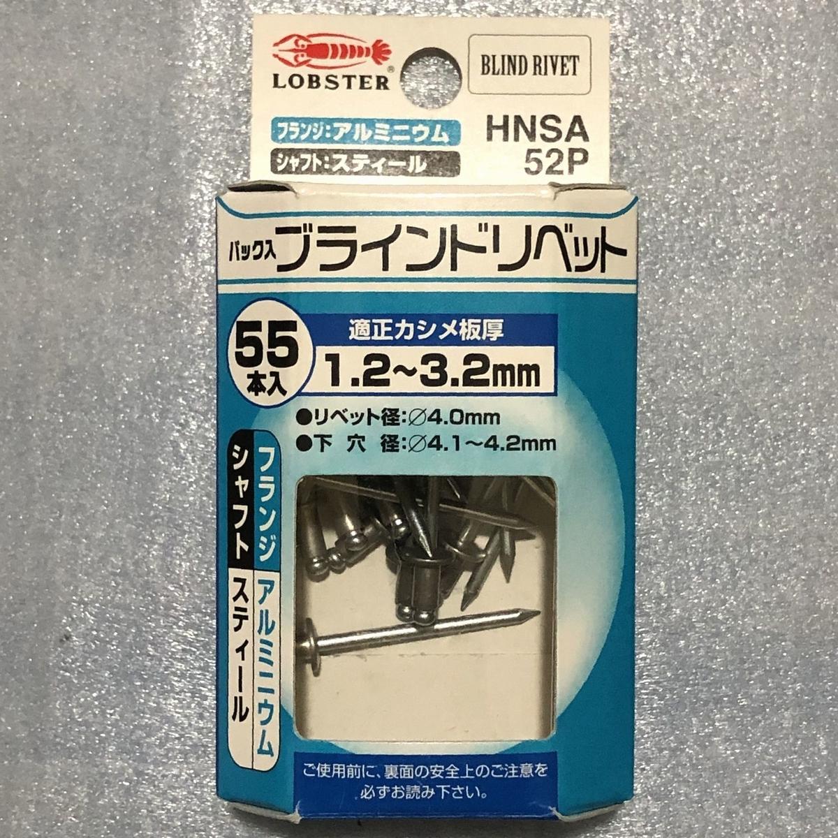 f:id:shiratsume:20200521204845j:plain