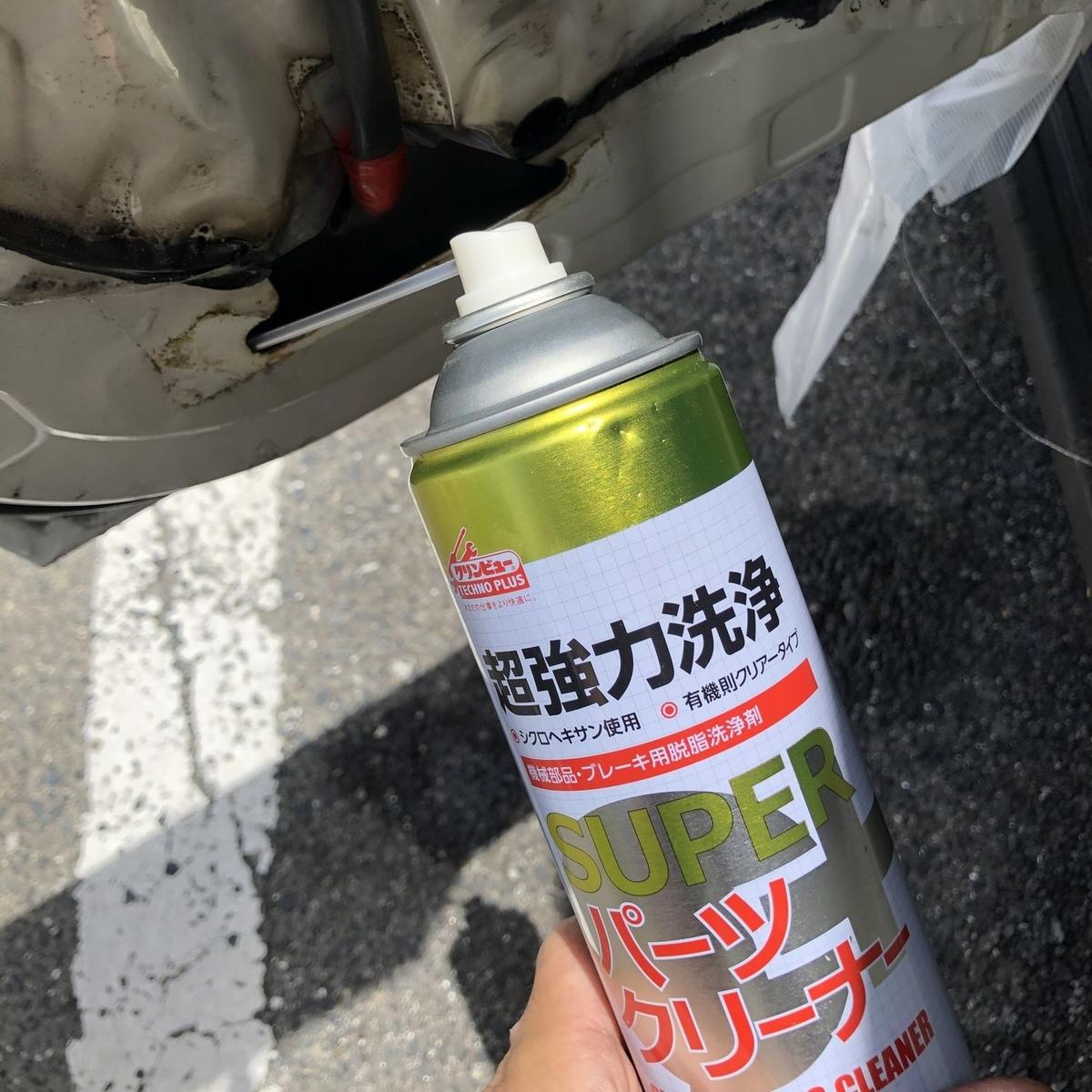 f:id:shiratsume:20200706172319j:plain