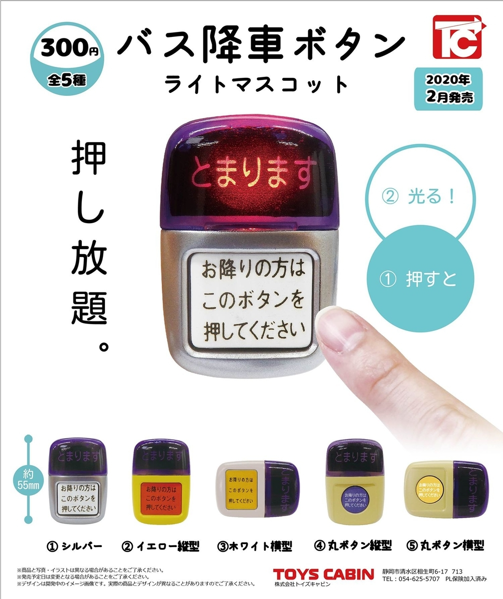 f:id:shiratsume:20200713170713j:plain