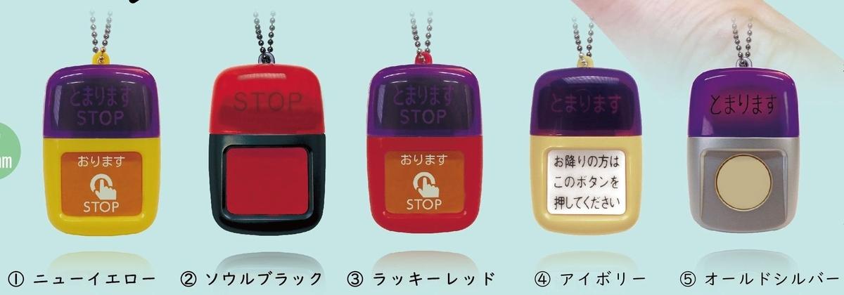 f:id:shiratsume:20200713170812j:plain