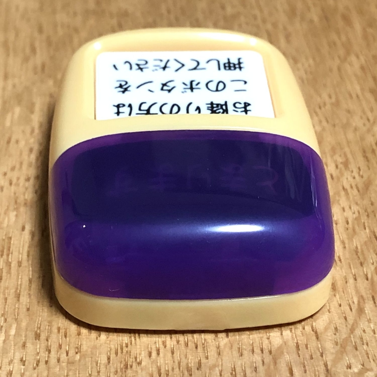 f:id:shiratsume:20200713171050j:plain