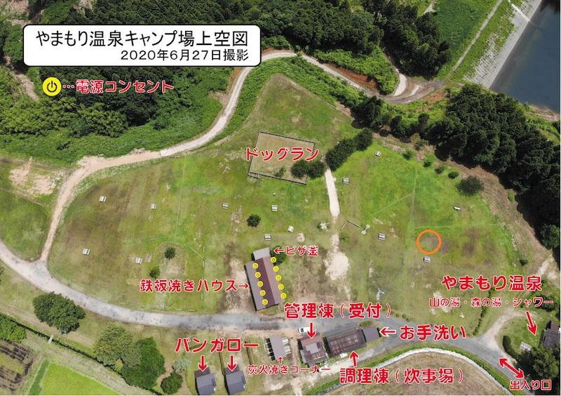 f:id:shiratsume:20200720172841j:plain