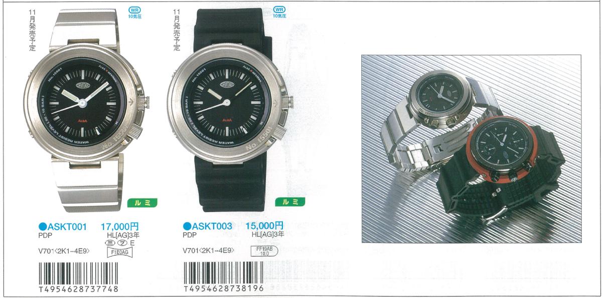 f:id:shiratsume:20200807165614p:plain