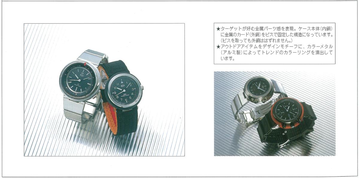 f:id:shiratsume:20200807165848p:plain