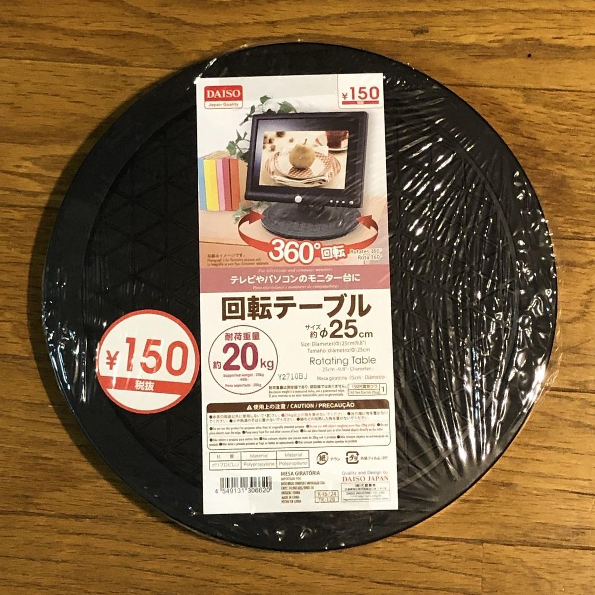 f:id:shiratsume:20200831193233j:plain