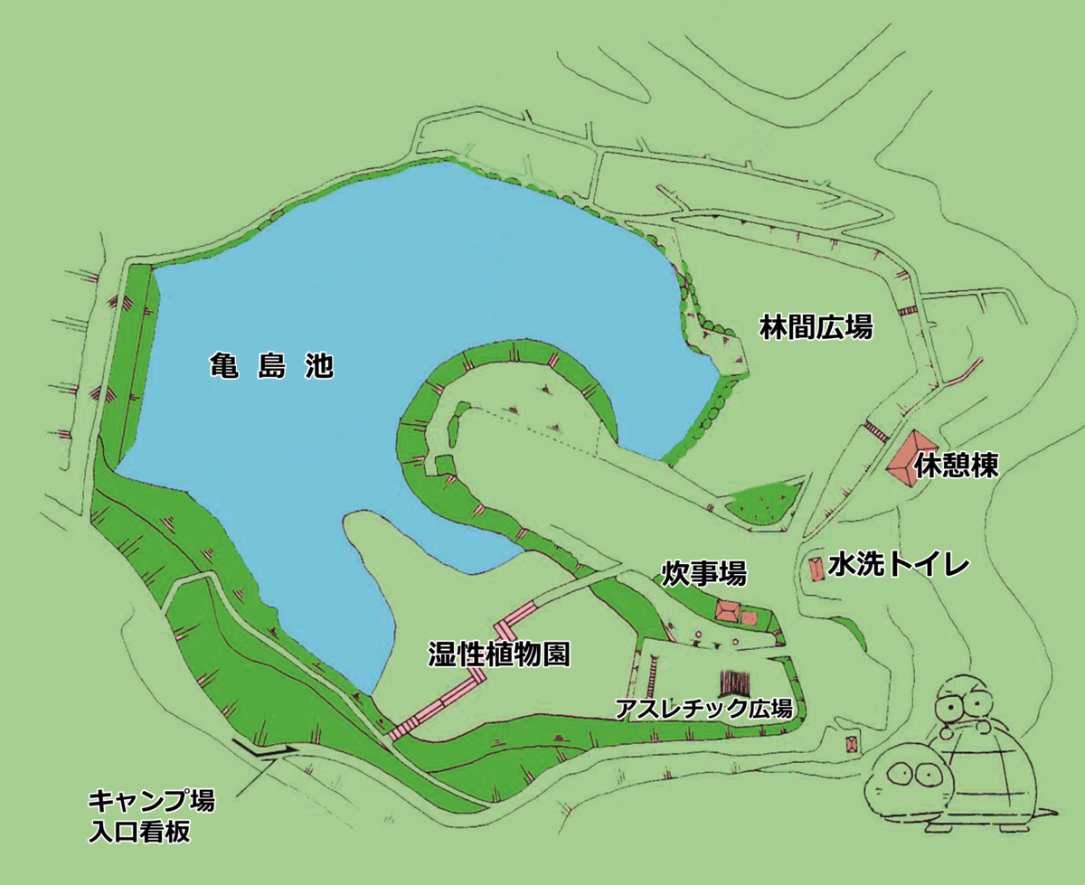 f:id:shiratsume:20200929205536p:plain