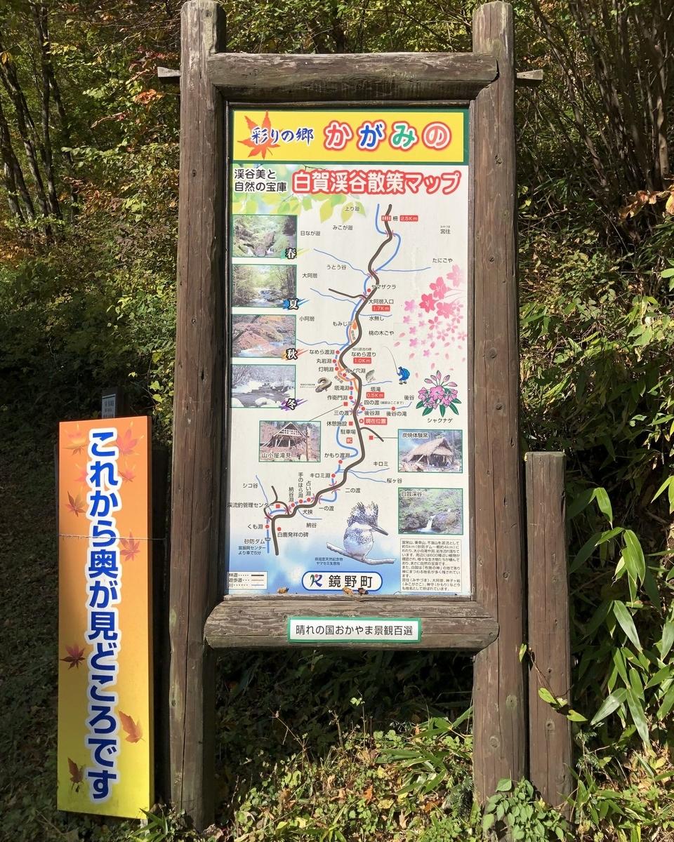 f:id:shiratsume:20201104211447j:plain