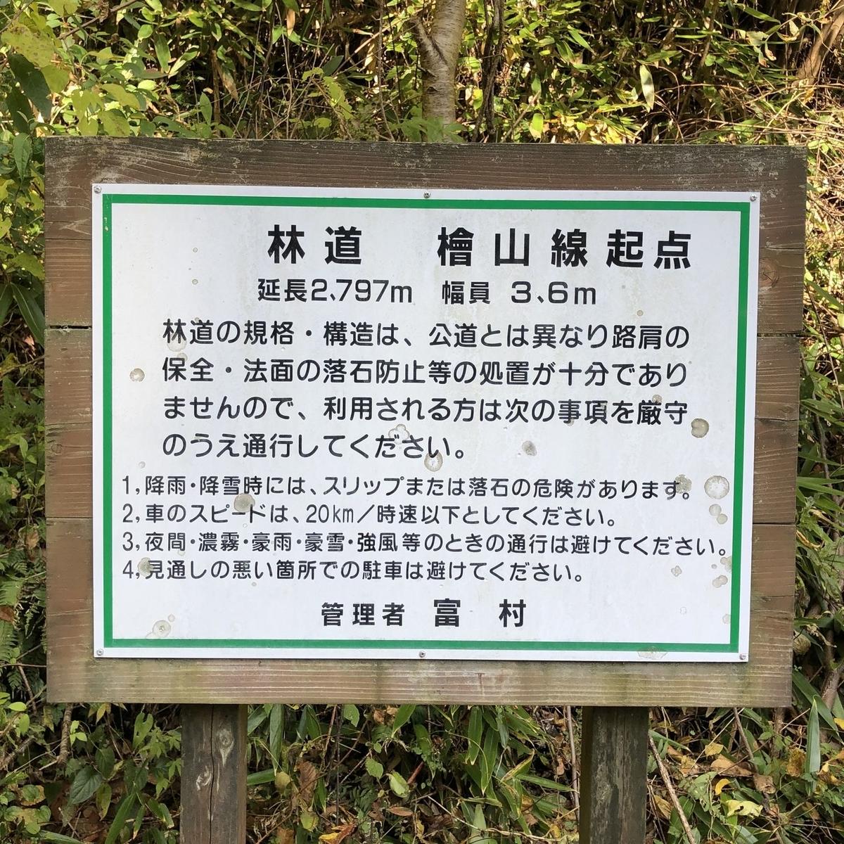 f:id:shiratsume:20201104211550j:plain