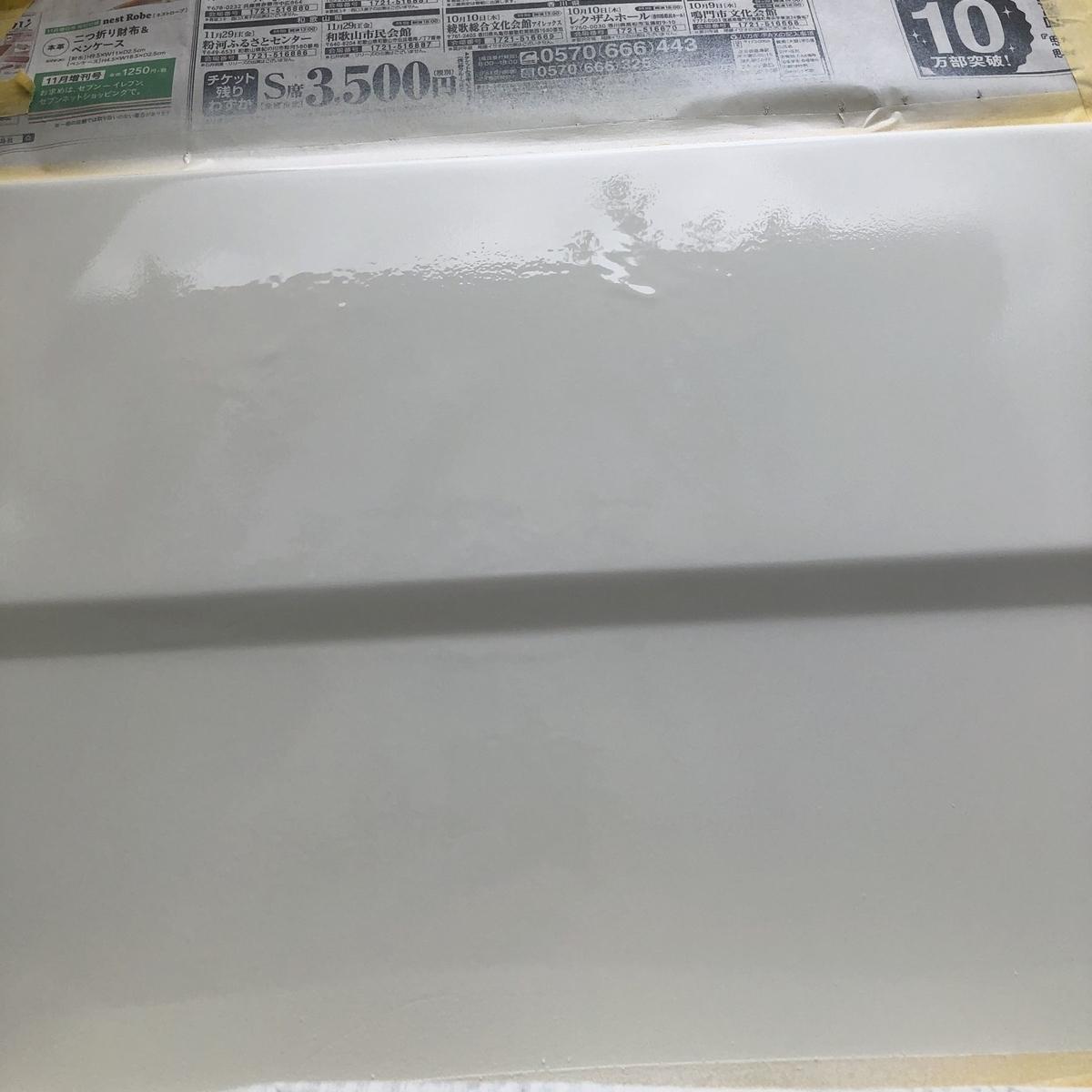 f:id:shiratsume:20201130121555j:plain
