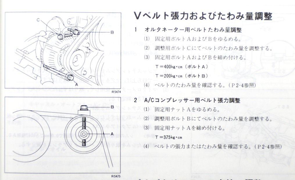 f:id:shiratsume:20210524140751j:plain