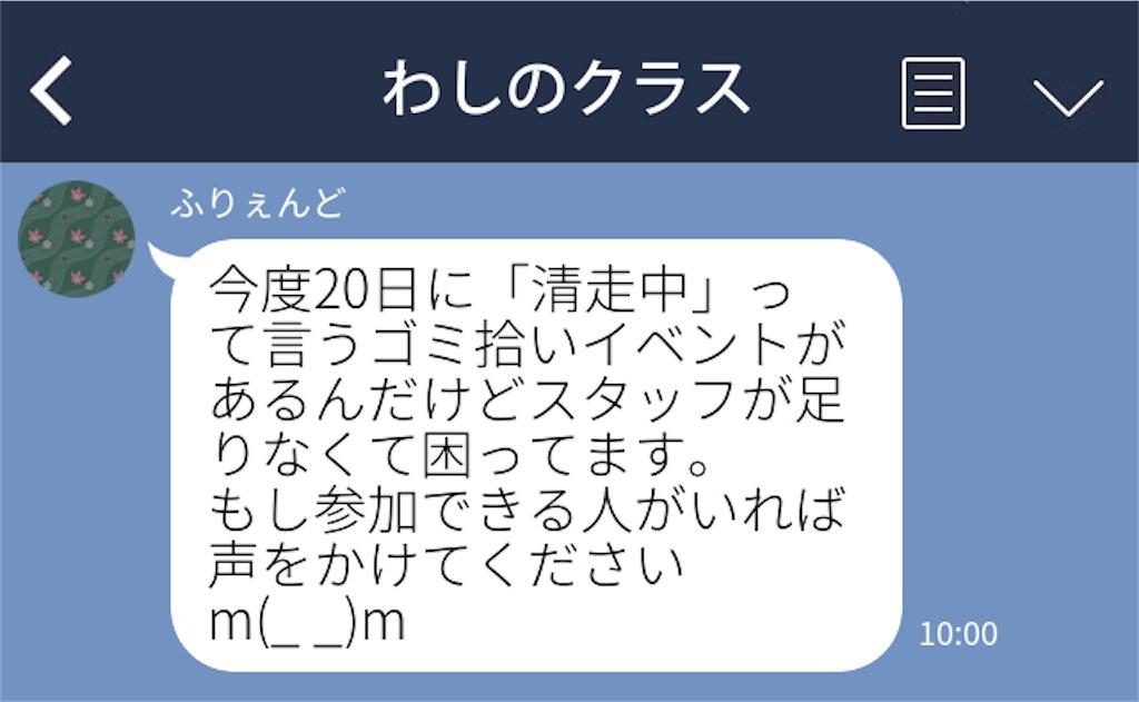 f:id:shiratuki:20210320173046j:image