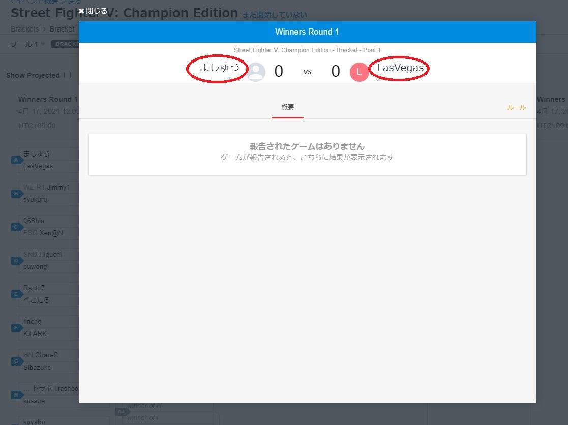 f:id:shirauzutaisa:20210414011236j:plain