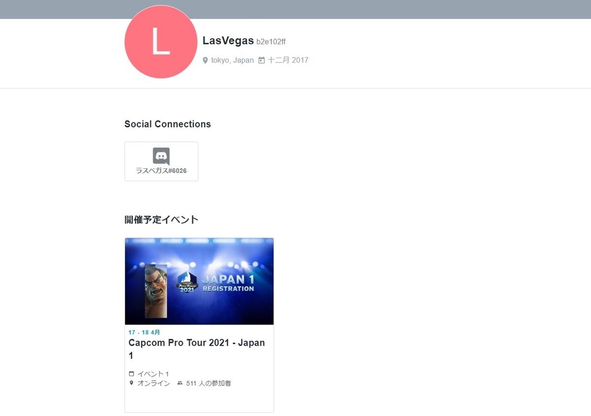 f:id:shirauzutaisa:20210414011320j:plain