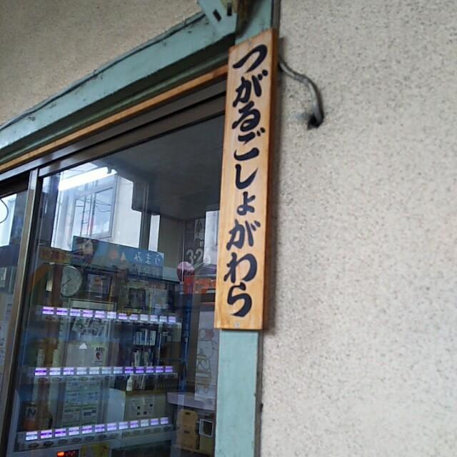 f:id:shirayuki221:20160824204801j:image