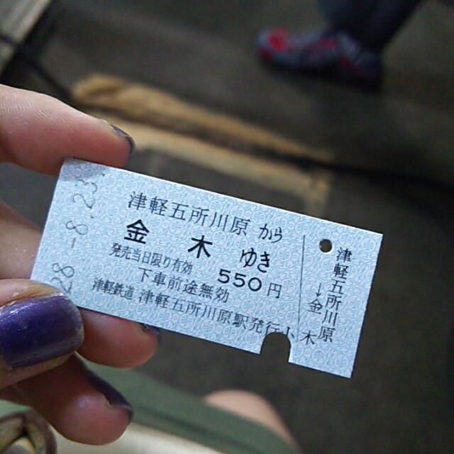 f:id:shirayuki221:20160824204833j:image