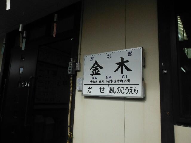 f:id:shirayuki221:20160824205158j:image