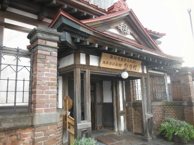f:id:shirayuki221:20160824205541j:image