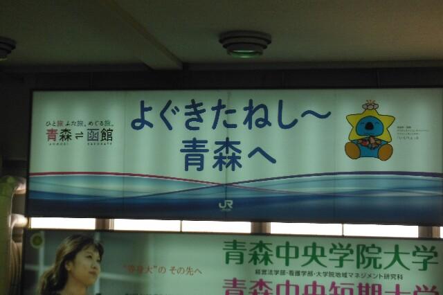 f:id:shirayuki221:20160824213419j:image