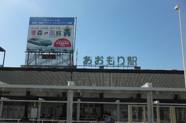 f:id:shirayuki221:20160824213431j:image