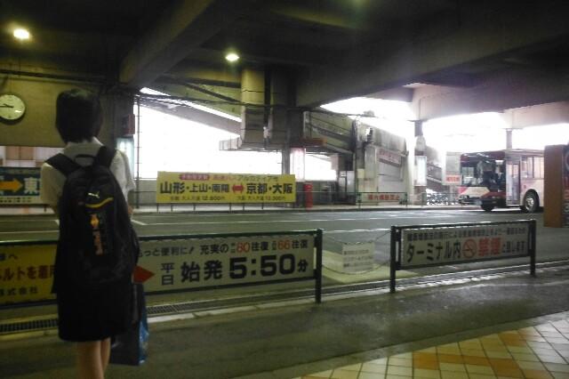 f:id:shirayuki221:20160827032925j:image