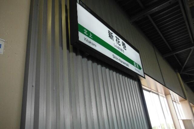 f:id:shirayuki221:20160827033010j:image