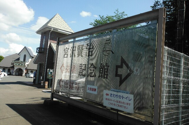 f:id:shirayuki221:20160827033216j:image
