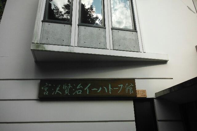 f:id:shirayuki221:20160827035503j:image