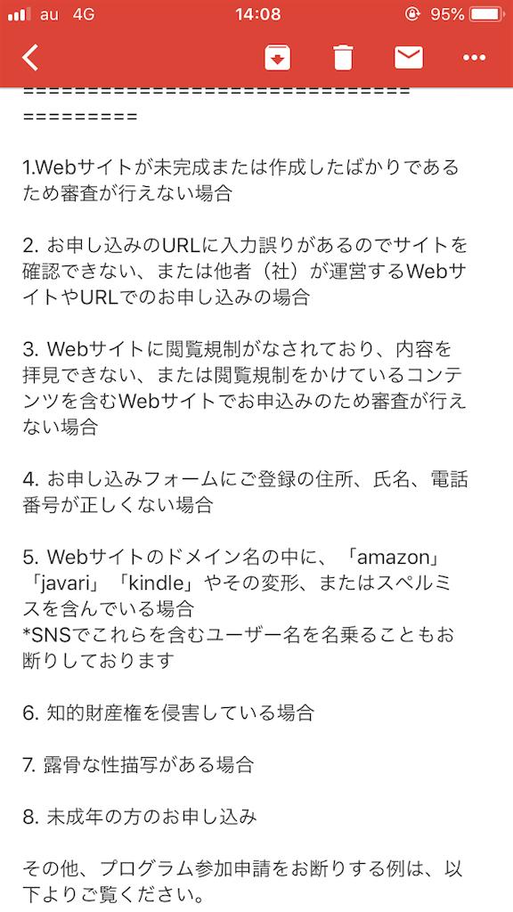 f:id:shirayukitori:20180909141252p:image