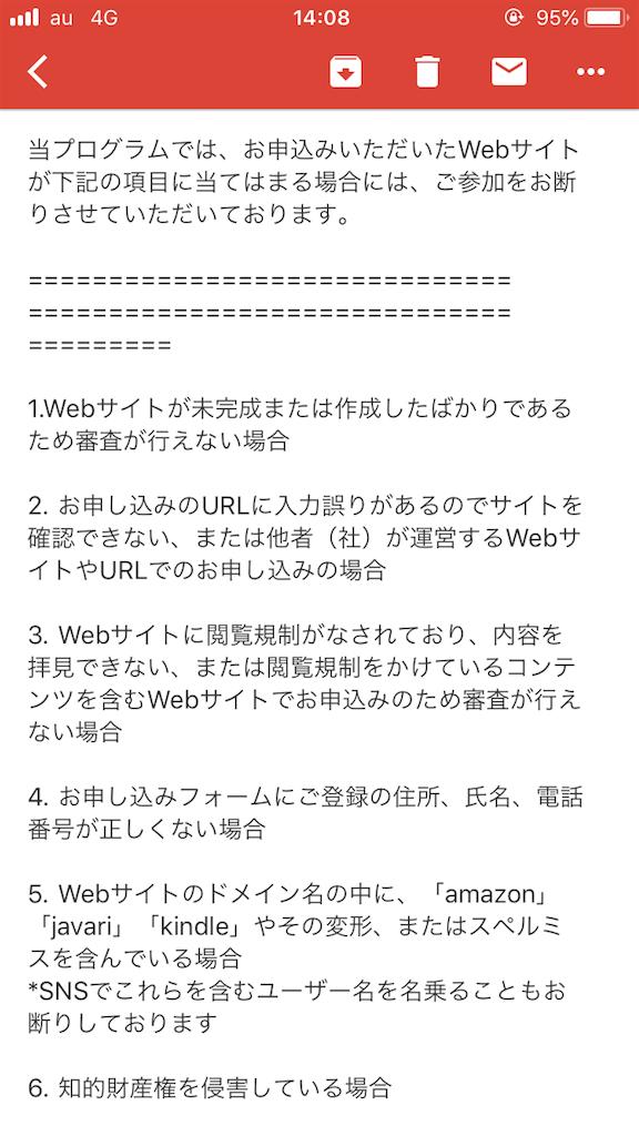 f:id:shirayukitori:20180909141256p:image
