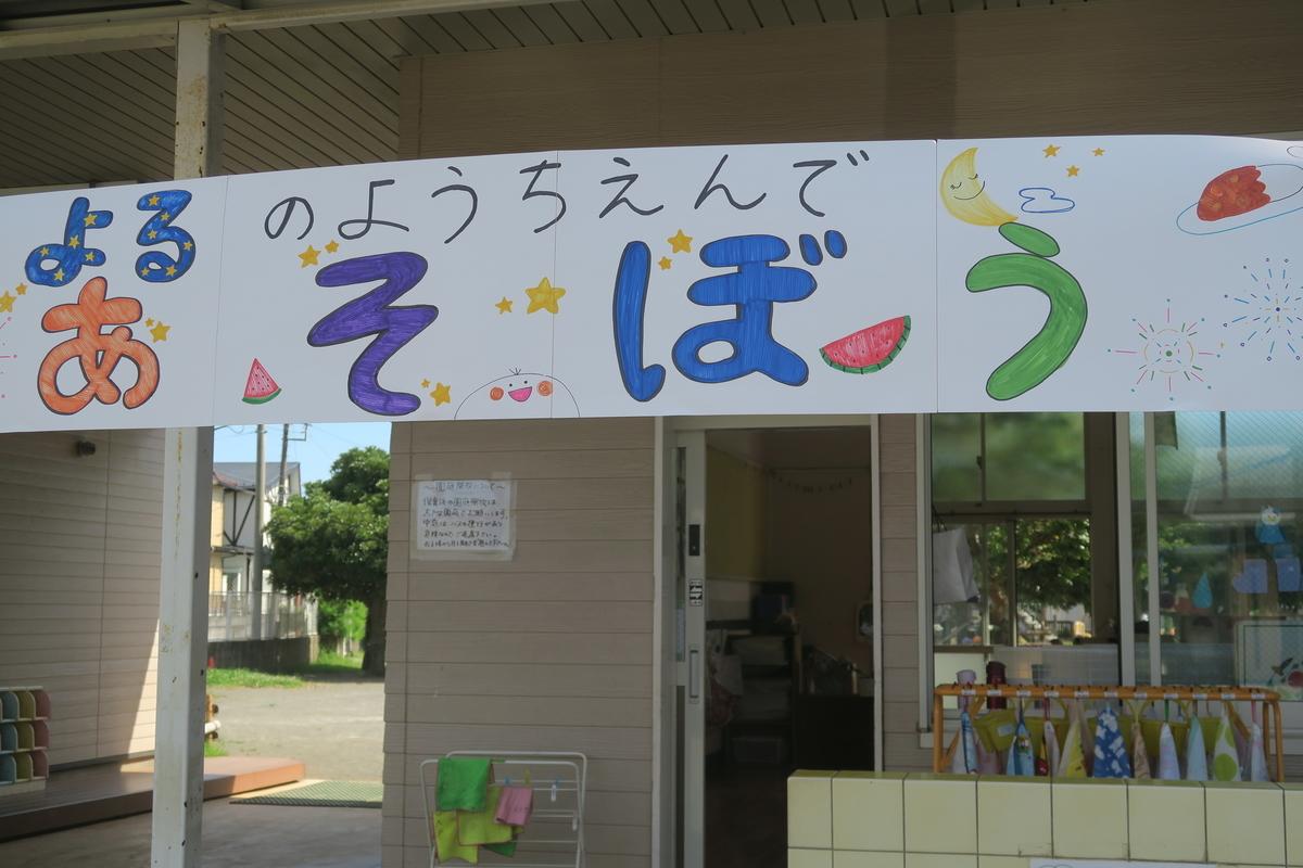 f:id:shirayuri-blog:20210720150359j:plain