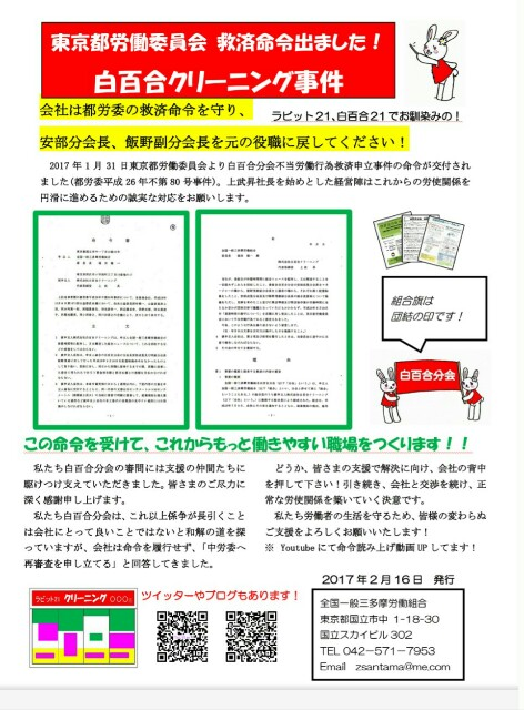 f:id:shirayuribunkai:20170216184925j:image