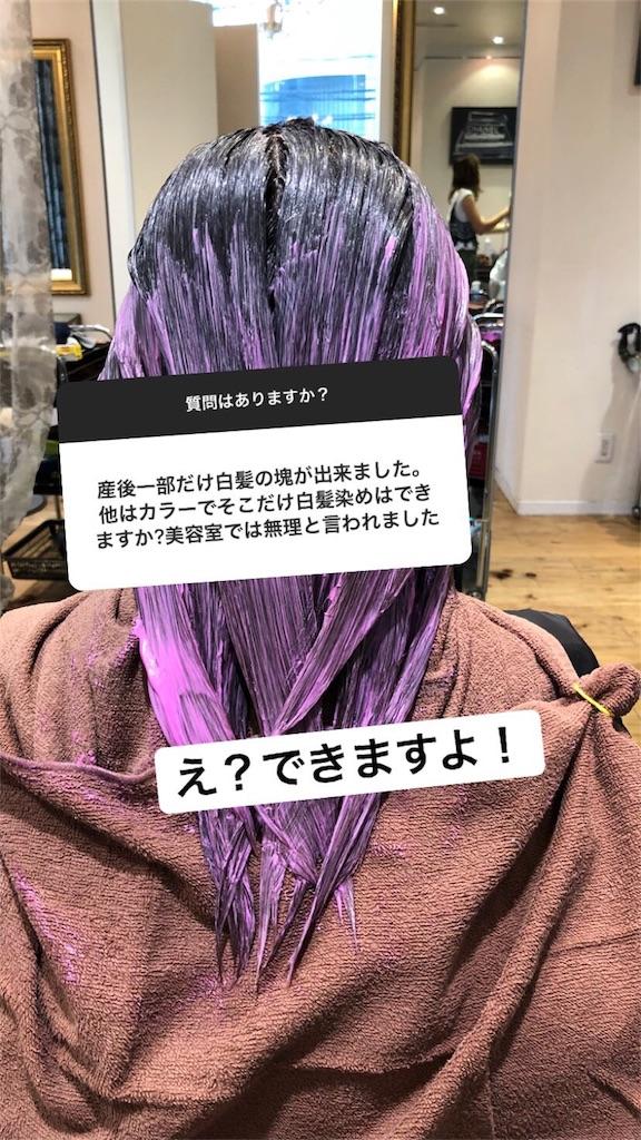 f:id:shiremi1216:20180924212040j:image