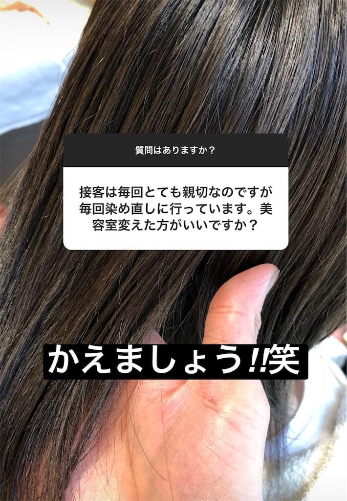 f:id:shiremi1216:20181112180412j:image